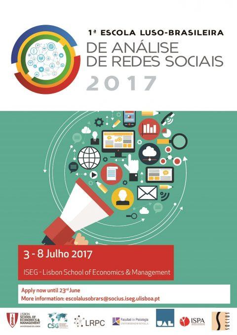 3-8 JUL 2017 | 1ª Escola Luso-Brasileira de Análise de Redes Sociais 2017 – Inscrições abertas