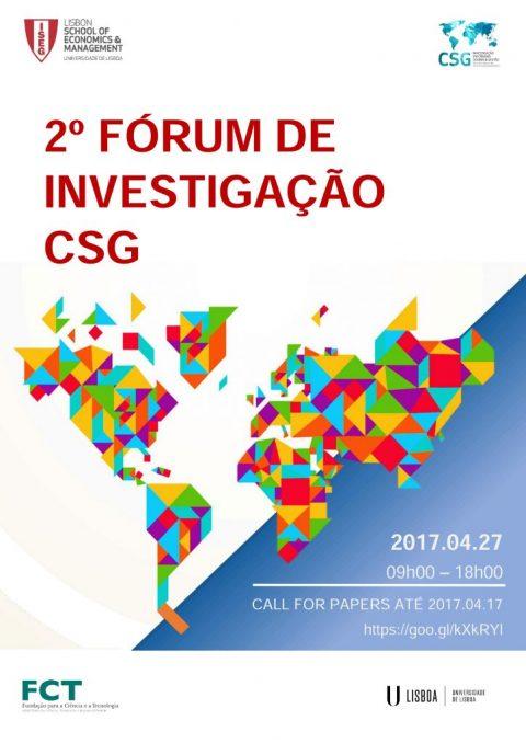 27 ABR 2017 | 2º Fórum de Investigação CSG – Chamada para participação