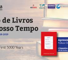 6 DEZ 2018   Ciclo de Livros do Nosso Tempo   Debt: The First 5000 Years, de David Graeber