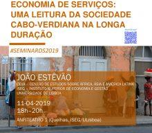 "11 APR, 6 p.m. | Seminar DS ""Traffic economy, peasant economy and service economy: A long-term analysis of Cape Verdean society"", by João Estêvão"