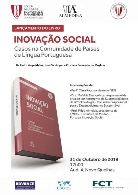 """Launching of the book """"Inovação Social: Casos na Comunidade de Países de Língua Portuguesa""""(2019)"""
