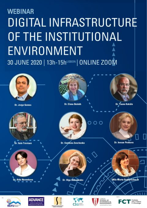 "Webinar ""Digital Infrastructure of the Institutional Environment"""