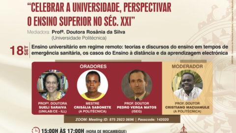 """Conferência """"Celebrar a Universidade, Perspectivar o Ensino Superior no Séc. XXI"""""""