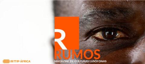 Iolanda Évora entrevistada pelo Programa RUMOS