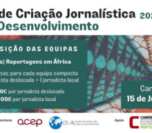 Concurso Bolsa de Criação Jornalística sobre Desenvolvimento – Edição 2021
