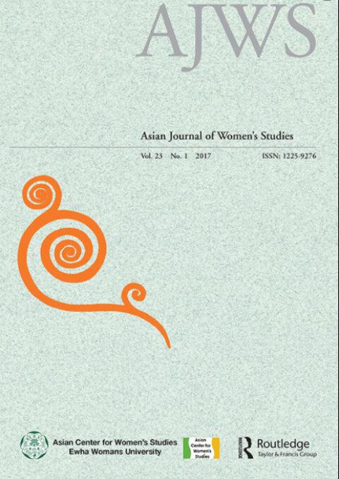 "Novo artigo ""Impact of emergency cash assistance on gender relations in the tribal areas of Pakistan"""